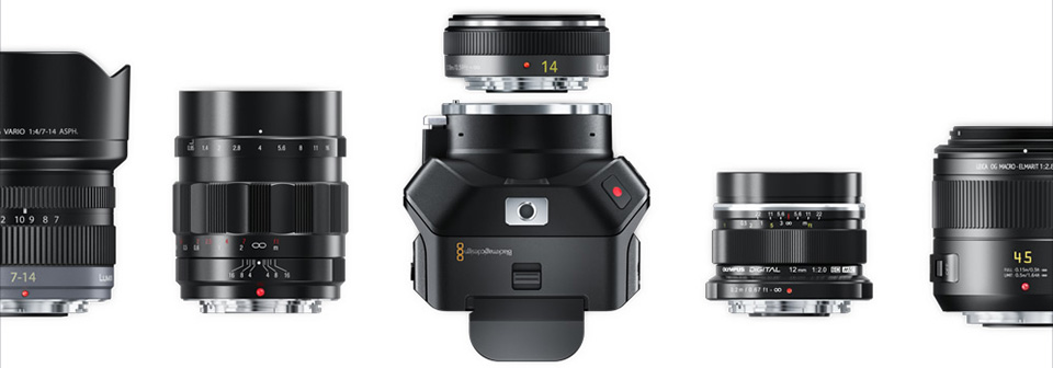 Blackmagic Micro Cinema Camera 7