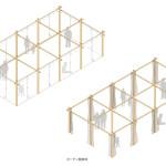 Shigeru Ban Paper Partition System 3