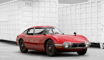 RM Sothebys Monterey Pinnacle Collection 1