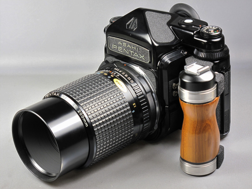 Pentax 67 - vintage camera