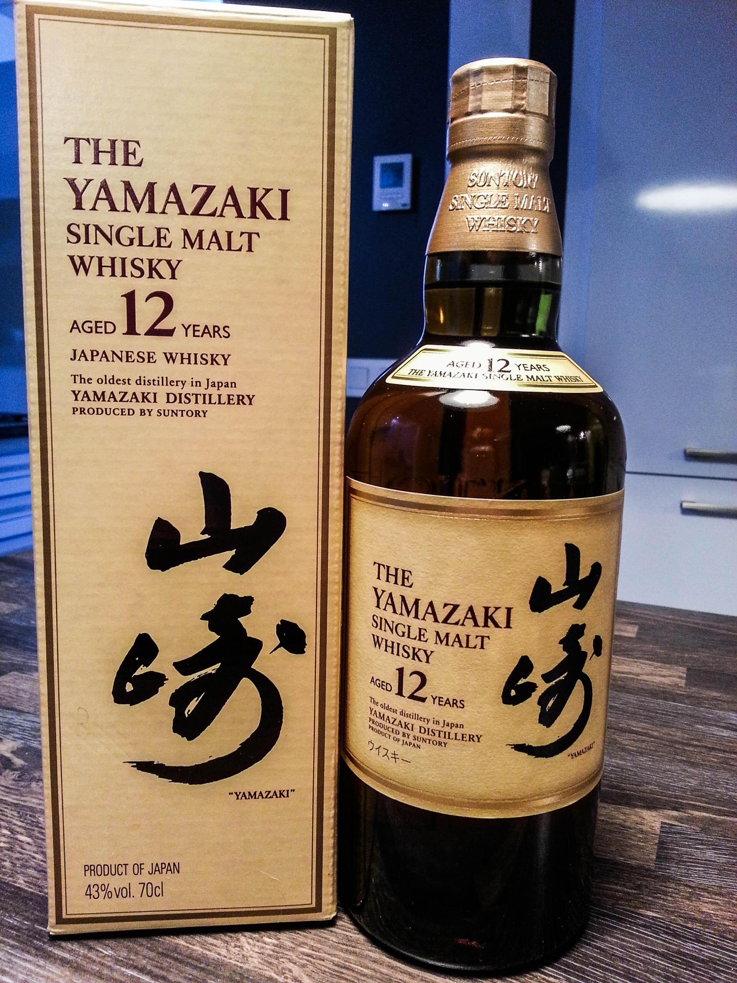 Yamazaki Single Malt Sherry Cask – scotch