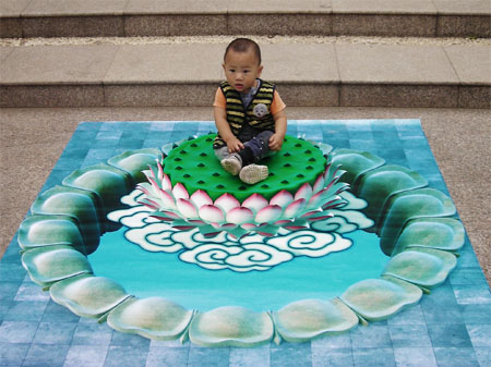 chalk god - 3D sidewalk art 4