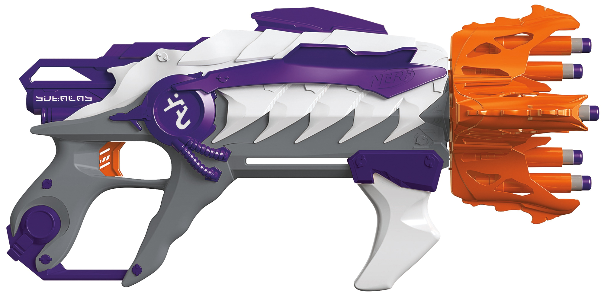 Alien Menace Ravager – nerf gun