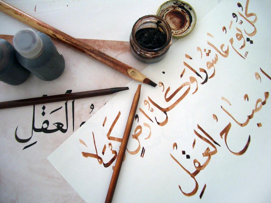 Arabic – hardest language to learn
