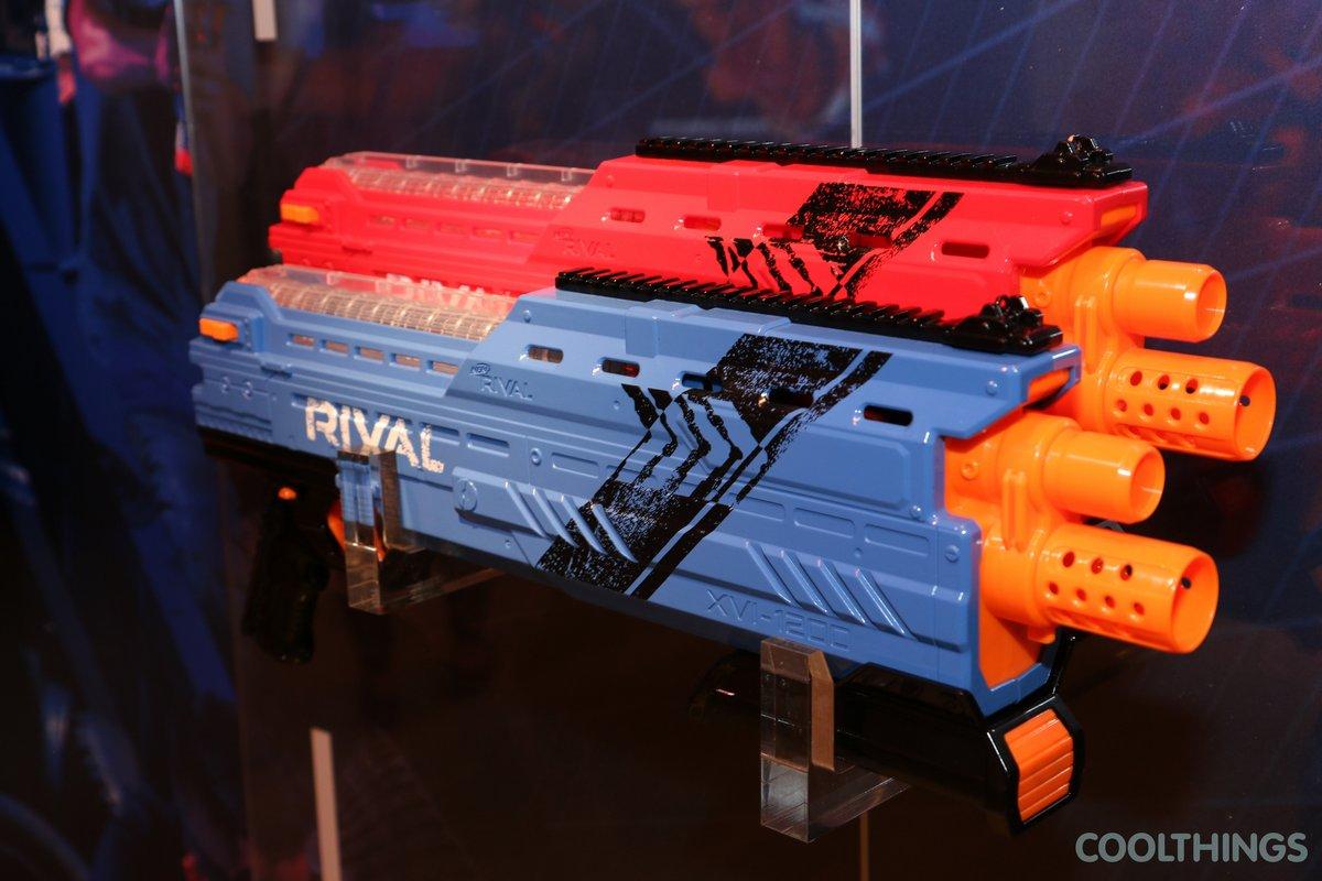 Rival Atlas XVI-1200 Blaster – nerf gun