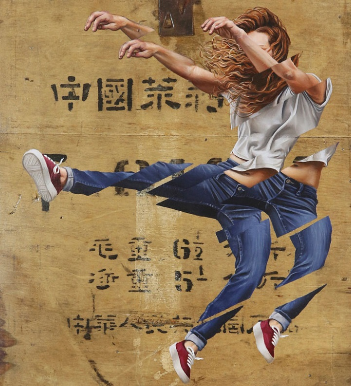 Fragmented by James Bullough 4