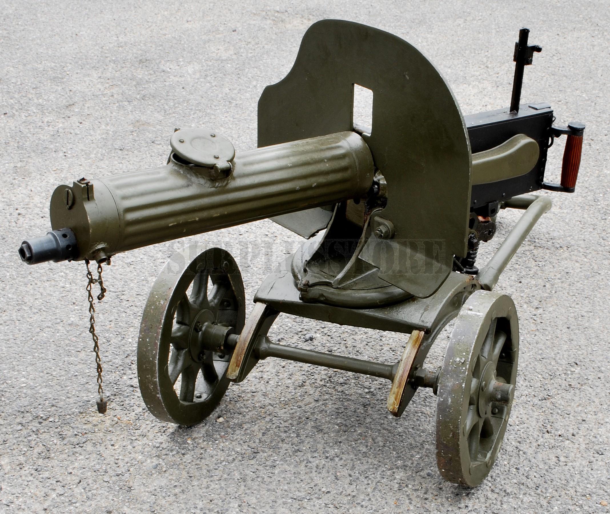Maxim Machine Gun – weapon of history