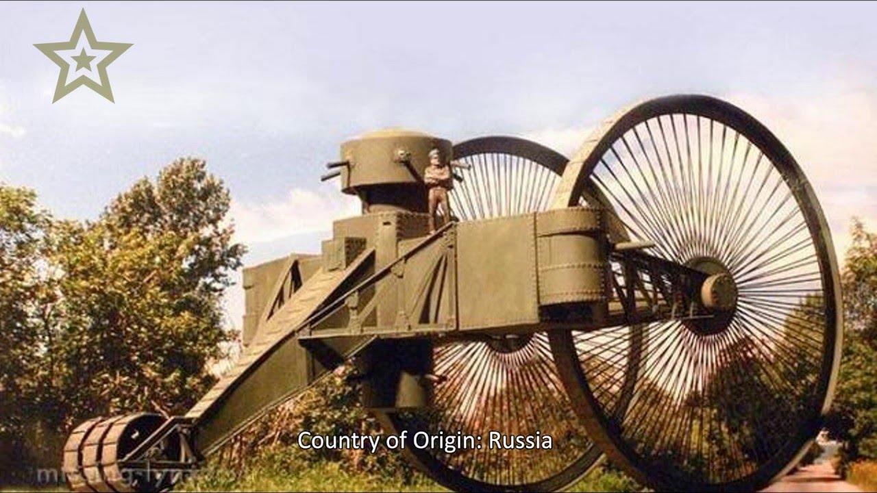 Tsar Tank – weapon of history