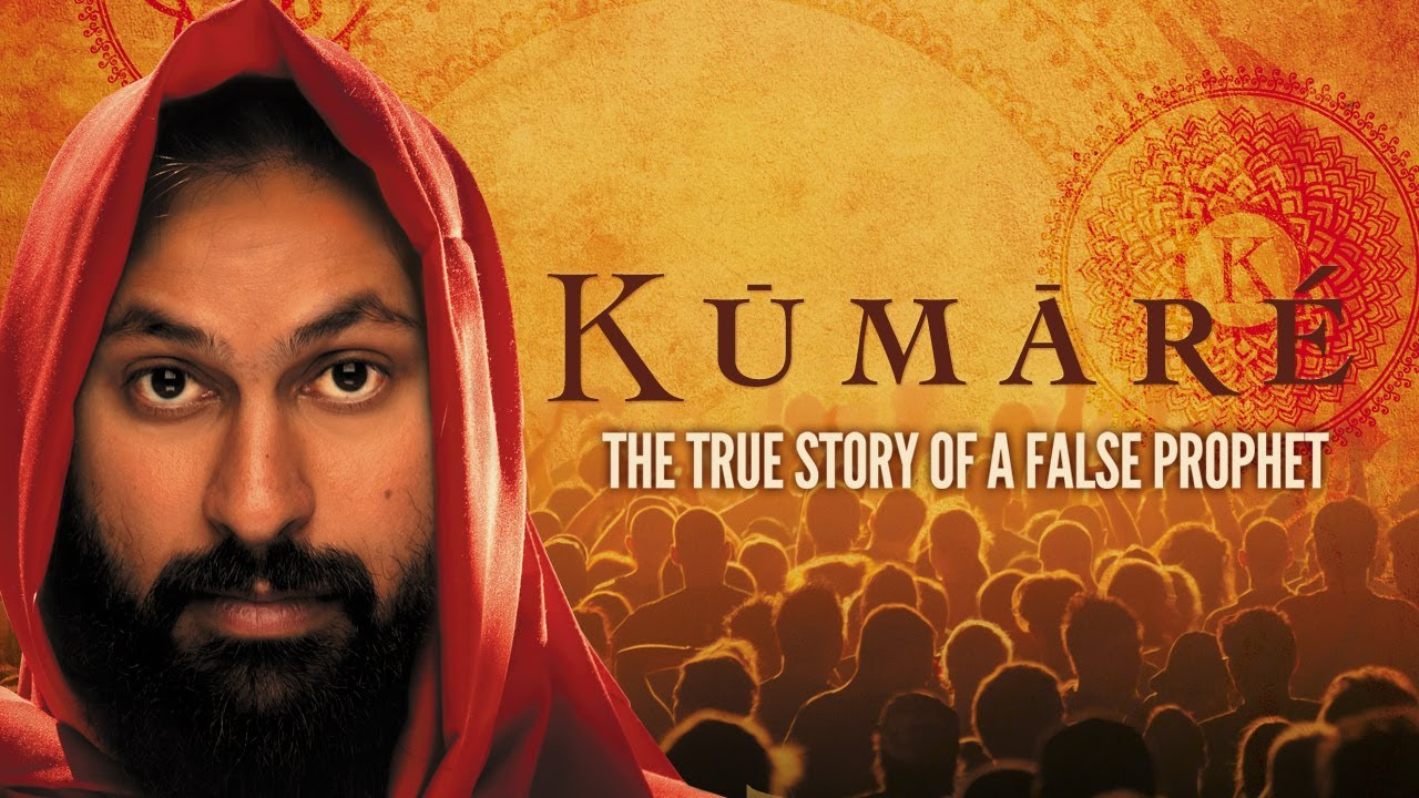 kumare-the-true-story-of-a-false-prophet-documentary-film