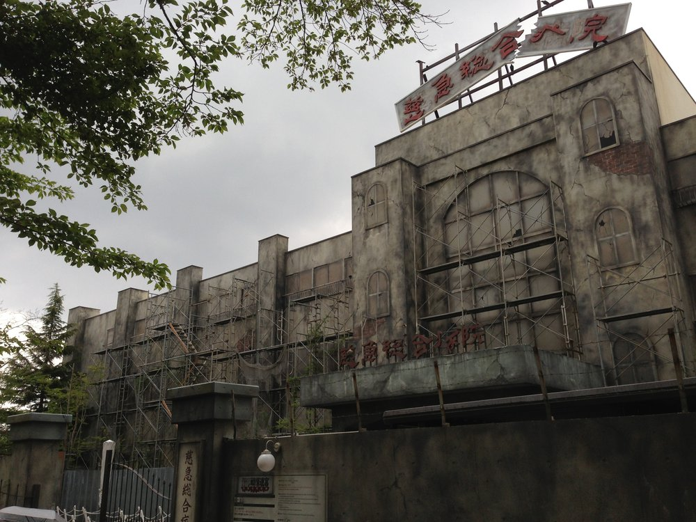 Labyrinth of Fear – haunted house