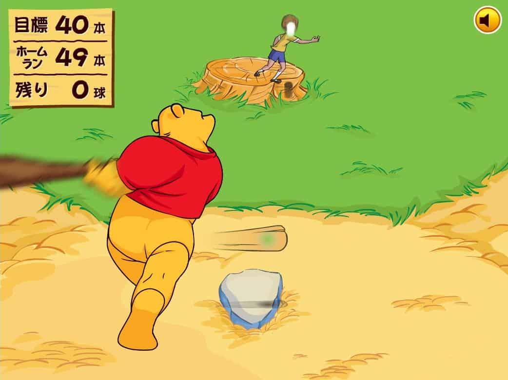 Winnie The Pooh's Home Run Derby – popular video game