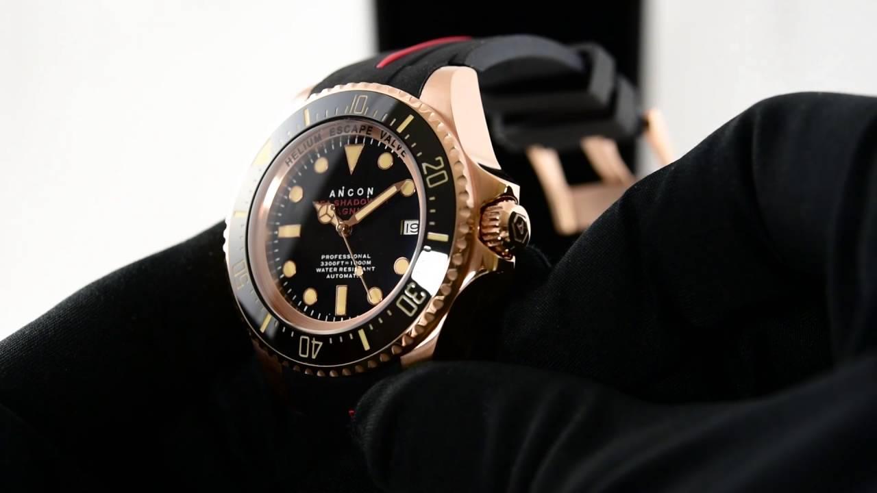 Ancon Sea Shadow III – bronze watch
