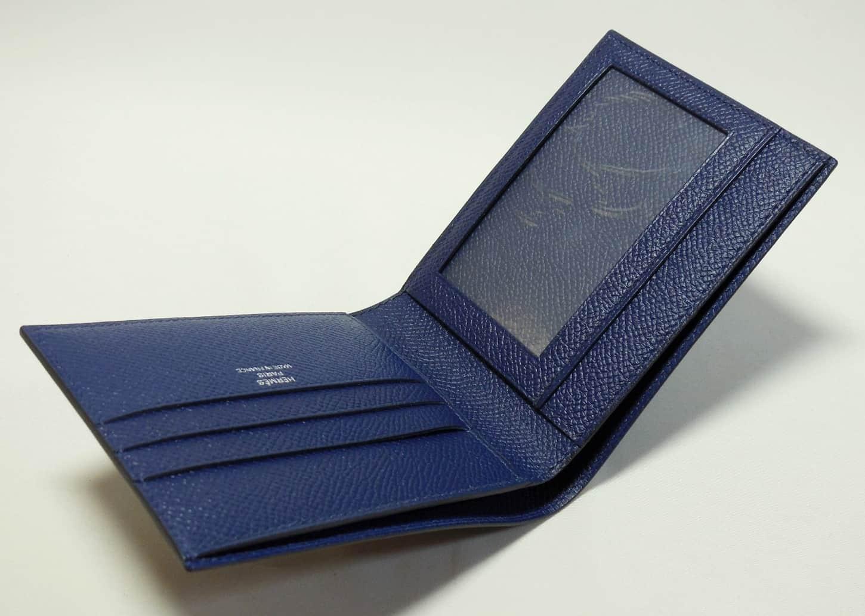 Hermes – mens wallet brand