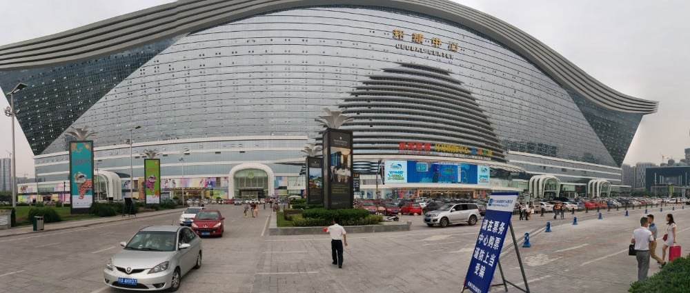 New Century Global Center in Chengdu, China – largest building