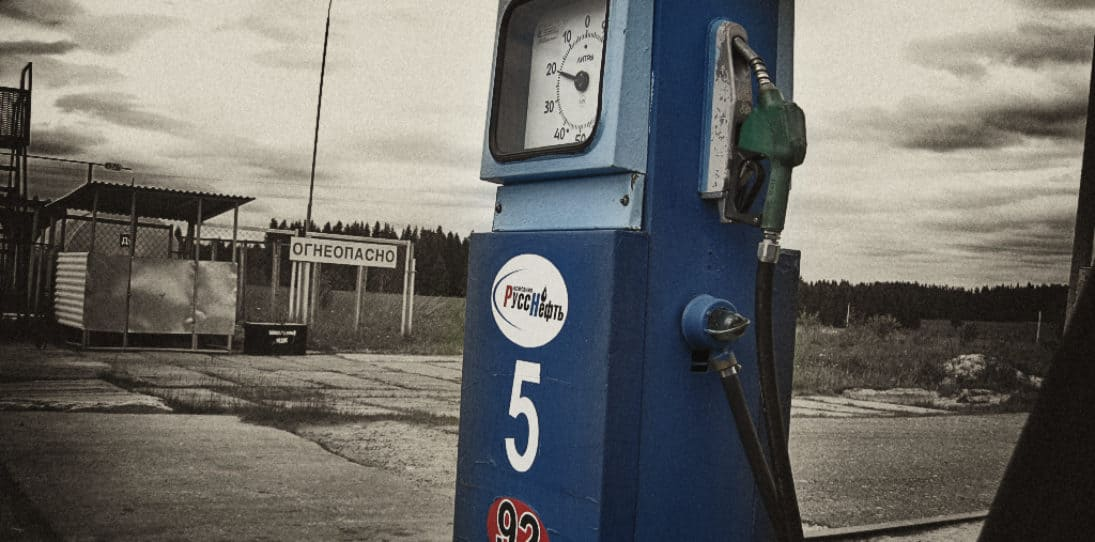 17 Simple Ways To Save Money On Gas