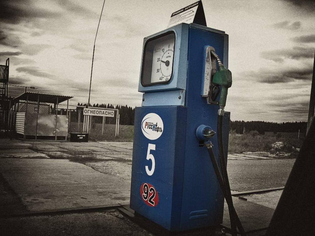 Go Out of Your Way – save money gas