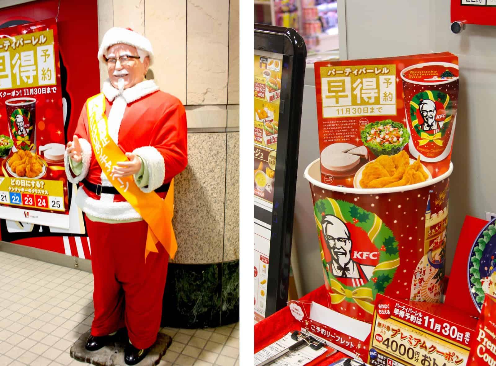 Kurisumasu Ni Wa Kentakkii! – holiday tradition